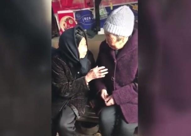 Hai cụ bà ngồi trò chuyện bên nhau trong ngày đầu năm mới.
