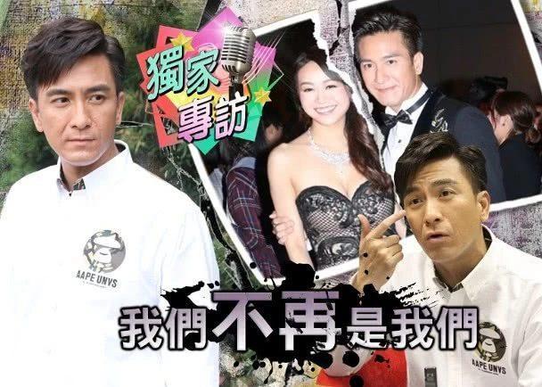 Mã Quốc Minh bày tỏ mối quan hệ giữa anh và Huỳnh Tâm Dĩnh là bạn bè, ngầm thừa nhận chuyện chia tay