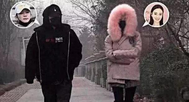 Hình ảnh Lý Tiểu Lộ hẹn hò với PGOne.