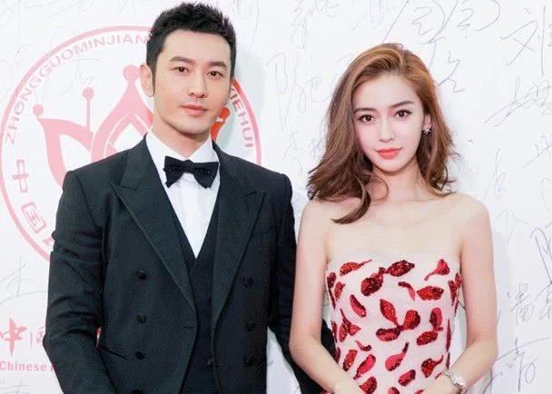 Huỳnh Hiểu Minh lên tiếng về nghi vấn ly hôn với Angelababy: Tôi đã làm sáng tỏ nhiều lần nhưng tin đồn vẫn bị lan truyền ảnh 0