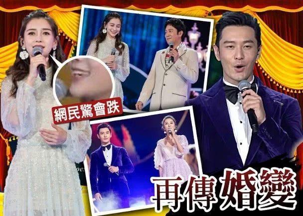 Huỳnh Hiểu Minh lên tiếng về nghi vấn ly hôn với Angelababy: Tôi đã làm sáng tỏ nhiều lần nhưng tin đồn vẫn bị lan truyền ảnh 4