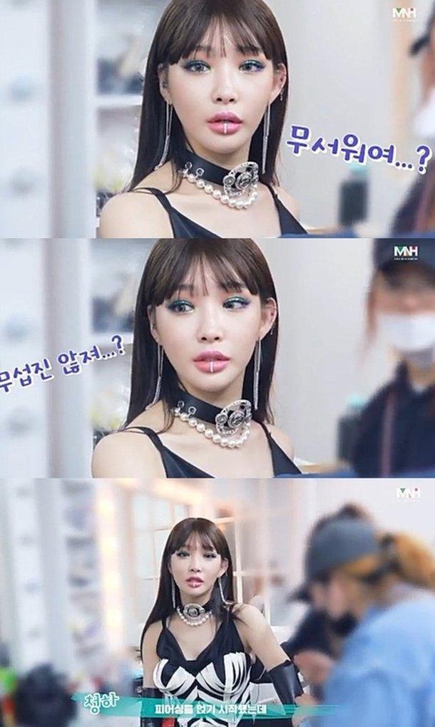 Chungha cũng cho biết vì giảm cân nên mặt cô có chút khác lạ.