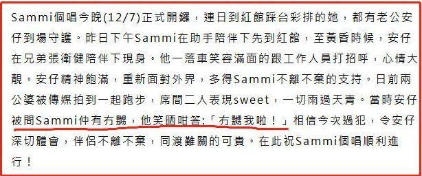 Hứa Chí An đi cùng Trịnh Tú Văn đến Hồng Quán để diễn tập với thần thái vui vẻ, như chưa hề có scandal ngoại tình ảnh 8