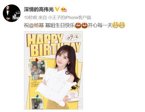 """Cao Vỹ Quang: """"Chị Mịch sinh nhật vui vẻ. Mỗi ngày đều như thế!"""""""