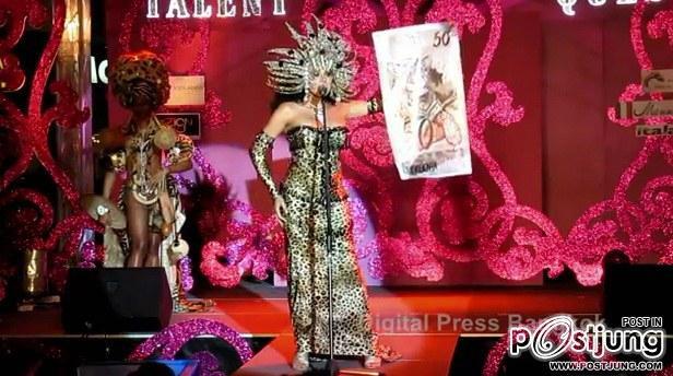 Thiết kế của Hoa hậu Brazil trên sân khấu Hoa hậu chuyển giới Quốc tế 2011 thoạt nhìn khá giống với trang phục dạ hội. Tuy nhiên chiếc mũ và bức tranh hội họa chính là điểm để phân biệt.