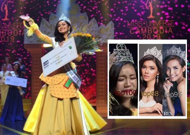 """Các fan cho rằng với nhan sắc thế này, Somnang Alyna chỉ có thể """"in-top 100"""" tại Miss Universe."""