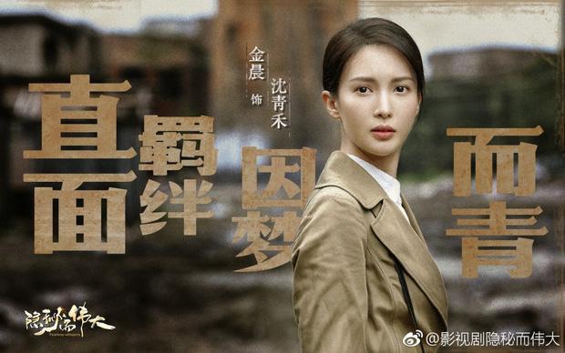 Lý Dịch Phong hóa quân nhân trong Hào thủ vào vị trí, có tận 3 phim sắp chiếu ảnh 6