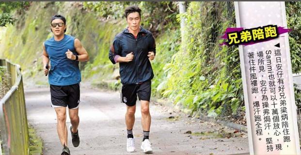 Hứa Chí An chạy bộ cùng Trịnh Tú Văn sau 3 tháng bị tung tin ngoại tình, mặt luôn tươi cười khi đối diện với truyền thông ảnh 6