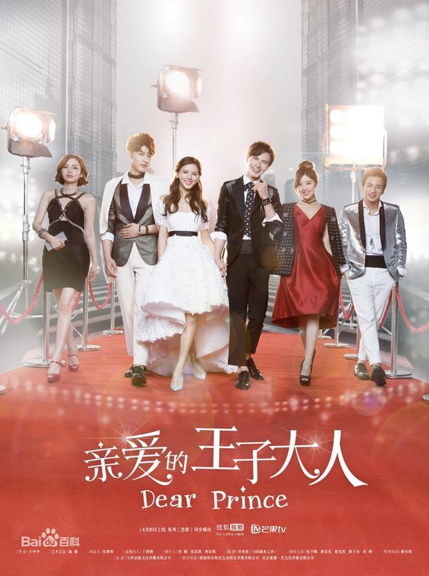 Vương Băng Nghiên xuất hiện xinh đẹp trong dự án phim mới Lưu Ly Mỹ Nhân Sát ảnh 11