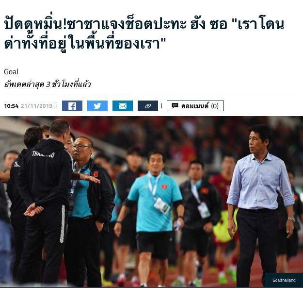 Tờ Goal đăng tải lời xin lỗi của trợ lý ĐT Thái Lan.