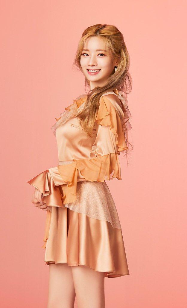 Cô nàng Dahyun.