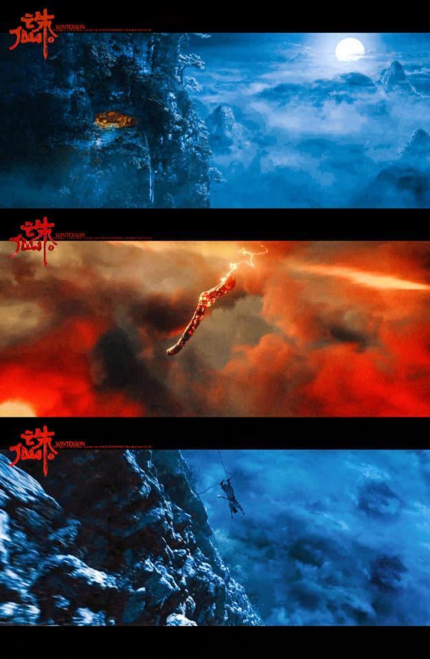 HOT! Tru Tiên' của Tiêu Chiến, Lý Thấm phá 100 triệu NDT, được 6.7 điểm trên Douban ngay ngày đầu công chiếu! ảnh 11