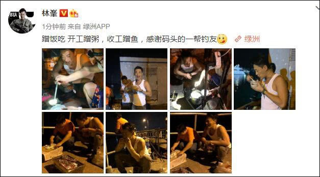 Lâm Phong quay lại phim trường sau tin kết hôn, vui vẻ trả lời khi phóng viên hỏi chuyện đám cưới ảnh 9