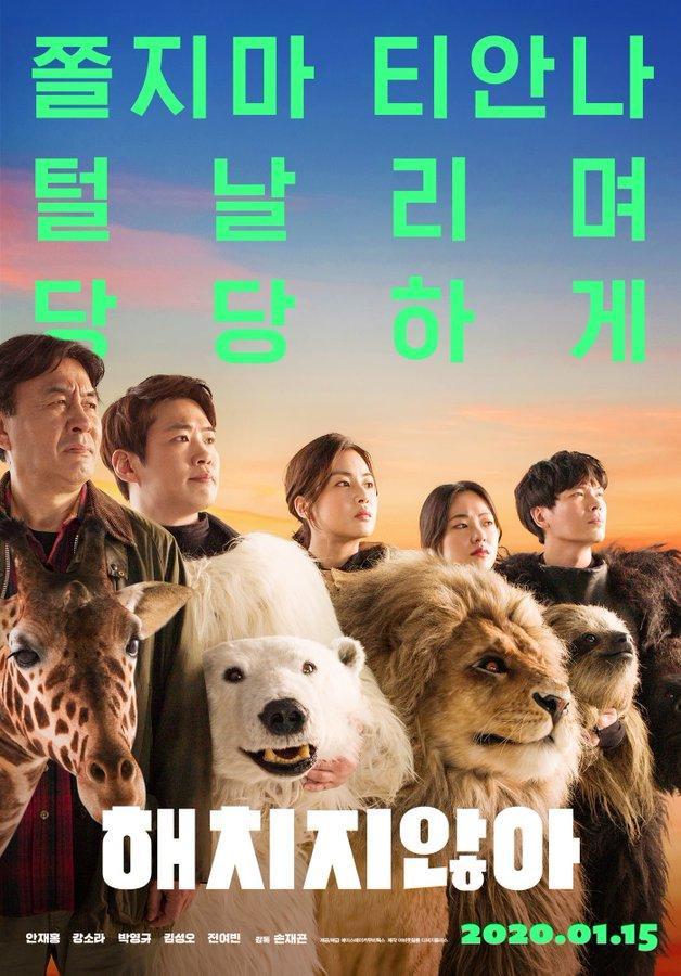 Phim của Người Sắt Robert Downey Jr. và phim của Will Smith đều thua cái tên này tại phòng vé Hàn Quốc tuần qua ảnh 0