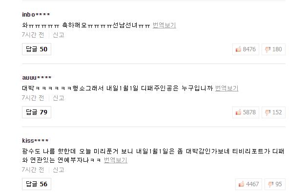 K-net nói về tin hẹn hò của Lee Kwang Soo  Lee Sun Bin: Cặp đôi 1/1 của Dispatch không phải trò đùa ảnh 2