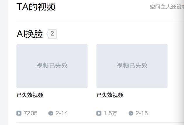 Mặt Dương Mịch được ghép vào Chu Ân làm dấy lên tranh cãi tương lai lưu lượng chẳng cần đến diễn xuất khi đã có phần mềm hỗ trợ? ảnh 1