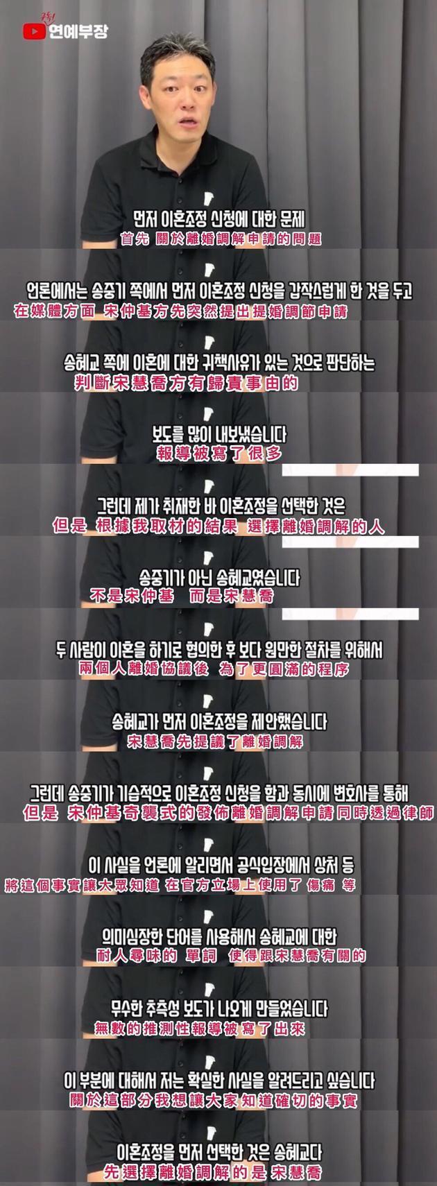 Song Hye Kyo mới là người đệ đơn ly hôn trước chứ không phải là Song Joong Ki? ảnh 1