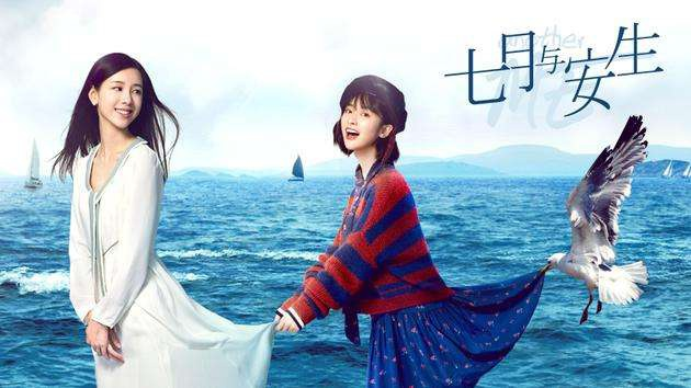 Douban Thất Nguyệt và An Sinh: Bản điện ảnh thành công bao nhiêu thì bản truyền hình thất bại bấy nhiêu ảnh 2