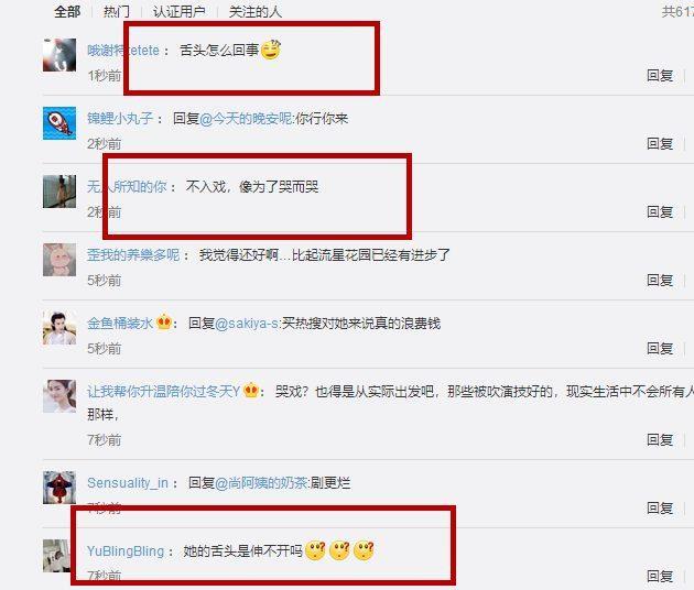 Cảnh phim khóc của Thẩm Nguyệt trong Thất Nguyệt và An Sinh lên nhiệt sưu, dân mạng bình luận nhiều lời tiêu cực ảnh 7