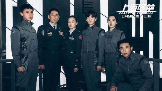 Pháo đài Thượng Hải của Lộc Hàm và Thư Kỳ vừa công chiếu ít phút đã có điểm đánh giá  Liệu có khách quan, chân thực? ảnh 7