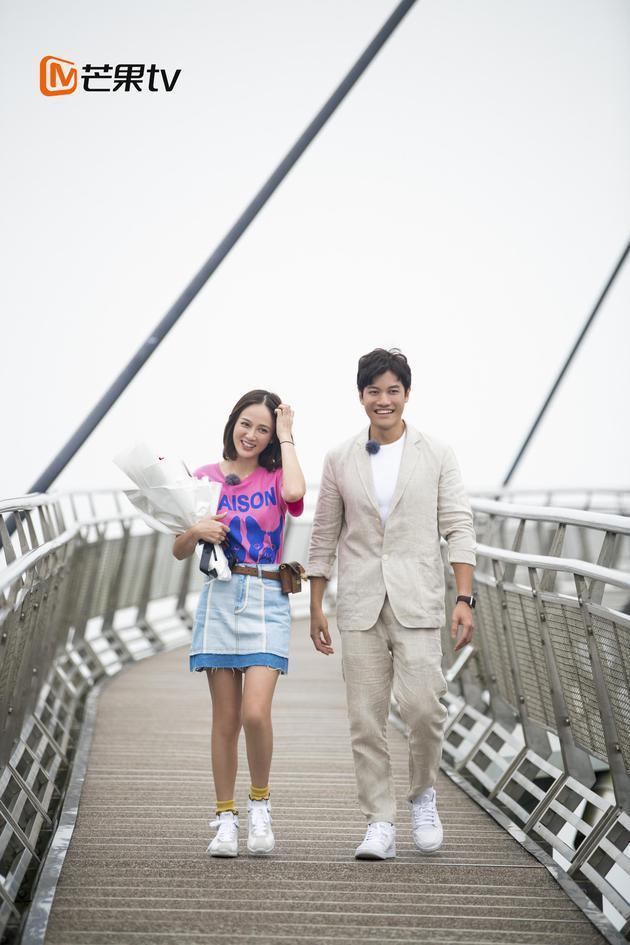 Trần Kiều Ân Ngãi Luân công bố tin hẹn hò sau nghi ngờ của cư dân mạng ảnh 0