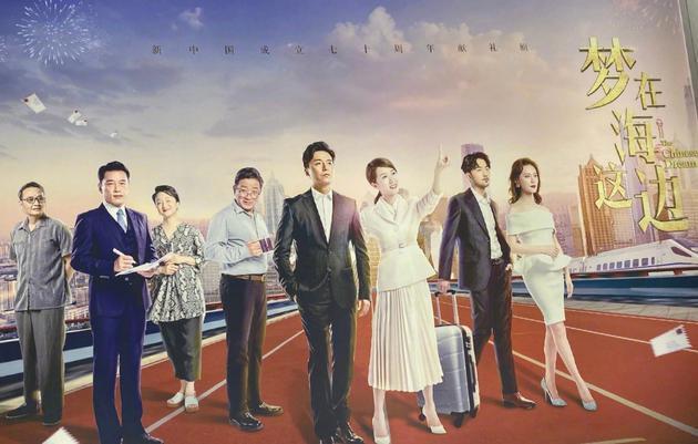 Truyền hình Hoa Ngữ tháng 12 (Phần 1): Khi những bộ phim xuất sắc nhất đối đầu, tác phẩm nào sẽ giành chiến thắng? ảnh 14