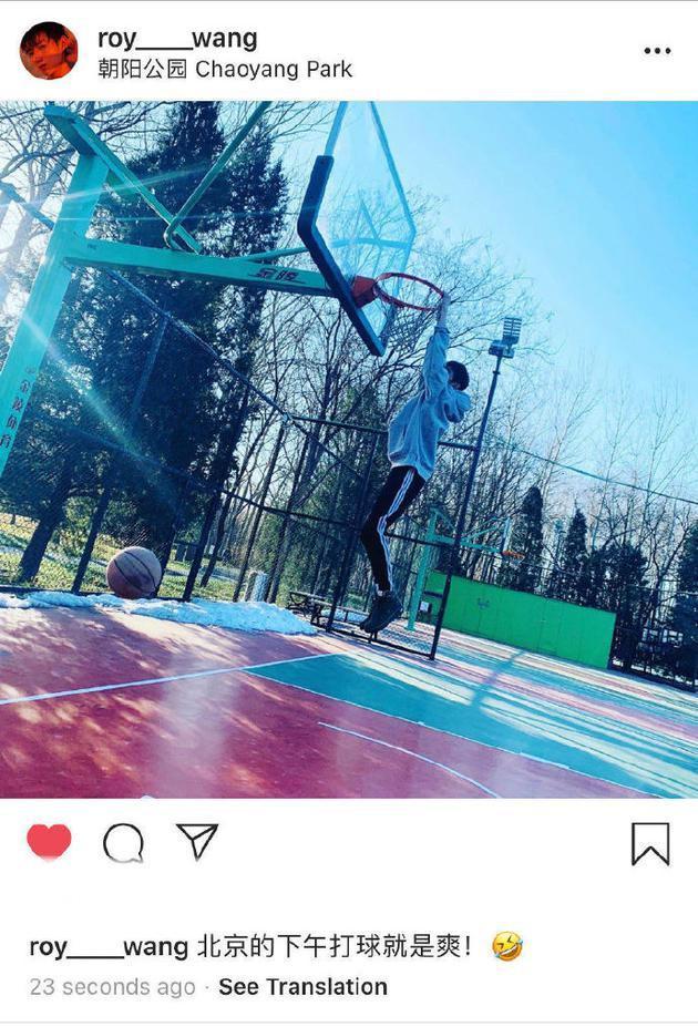Vương Nguyên đã trêu ghẹo fan vào ngày cá tháng 4