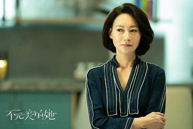 Huệ Anh Hồng: Vì Châu Tấn nên đóng Cô ấy không hoàn mỹ ảnh 6