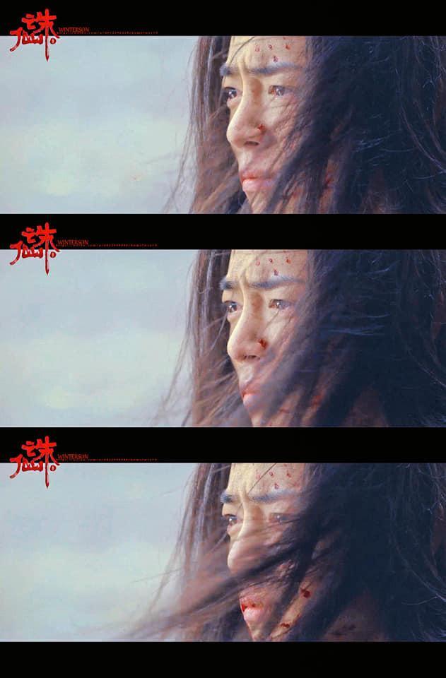 HOT! Tru Tiên' của Tiêu Chiến, Lý Thấm phá 100 triệu NDT, được 6.7 điểm trên Douban ngay ngày đầu công chiếu! ảnh 12