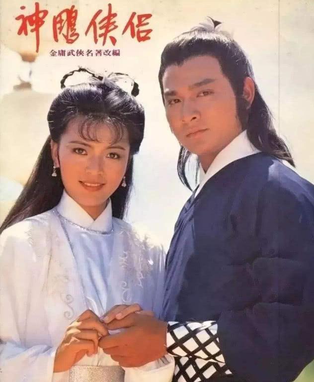 Ba nhân vật mà Kim Dung hài lòng nhất: 2 người đã trở thành Thiên vương ảnh đế còn một người vẫn phòng không gối chiếc ảnh 2