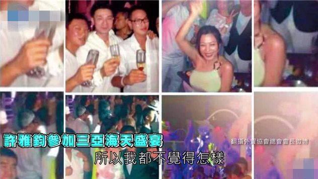 Truyền thông Đài Loan tung tin Hứa Nhã Quân  chồng của Tiểu S ngoại tình ảnh 5