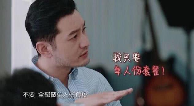 Bị nói mắc bệnh hoàng tử tuổi trung niên, Huỳnh Hiểu Minh trả lời: Tôi cảm thấy đây là việc tốt ảnh 1
