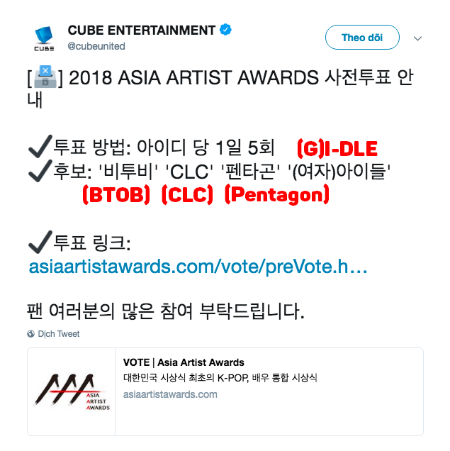 CUBE chỉ kêu gọi vote cho 4 nghệ sĩ này.