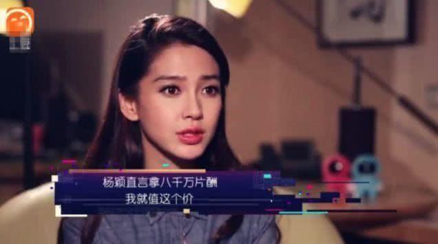 Angelababy quyết tâm cải thiện diễn xuất, trở thành nữ chính trong phim mới của Vu Chính? ảnh 6