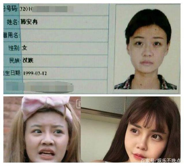 Hàn An Nhiễm, cô gái 20 tuổi với gương mặt vốn ưa nhìn nhưng lại 'đam mê' phẫu thuật thẩm mỹ