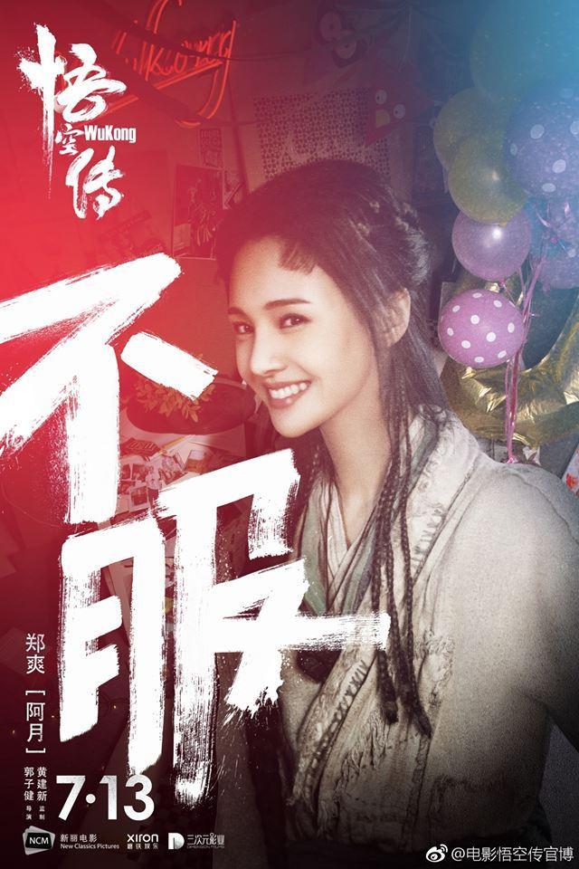 Vào một ngày đẹp trời, 2 bộ phim của Trịnh Sảng đồng loạt tung poster đẹp miễn bàn ảnh 4