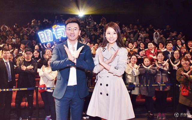 Lâm Tâm Như và Tô Hữu Bằng cùng quảng báNghi can X.
