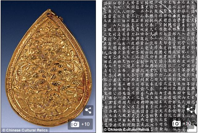 Hình ảnh mặt dây chuyền vàng cùng văn bản được chôn dưới mộ.