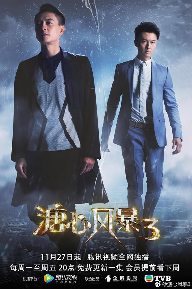 Hai trai đẹp của Sóng gió gia tộc 3 chưa làm người ta quên đi Trần Hào, Lâm Phong