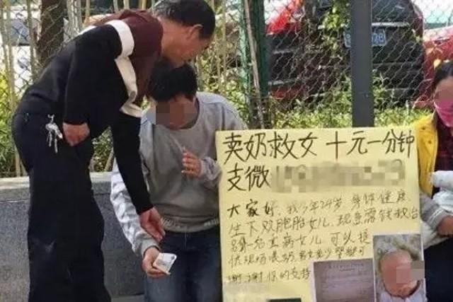 Trong bảng quảng cáo, vợ chồng chị Tang cũng trình bày đầy đủ lý do và có dán ảnh của đứa con gái bị bệnh.