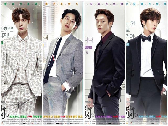An Jae Hyun, Lee Jung Shin (CNBLUE), Choi Min và Jung Il Woo.