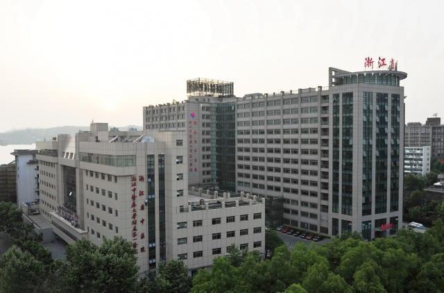 Bệnh viện y học cổ truyền tại Hàng Châu.