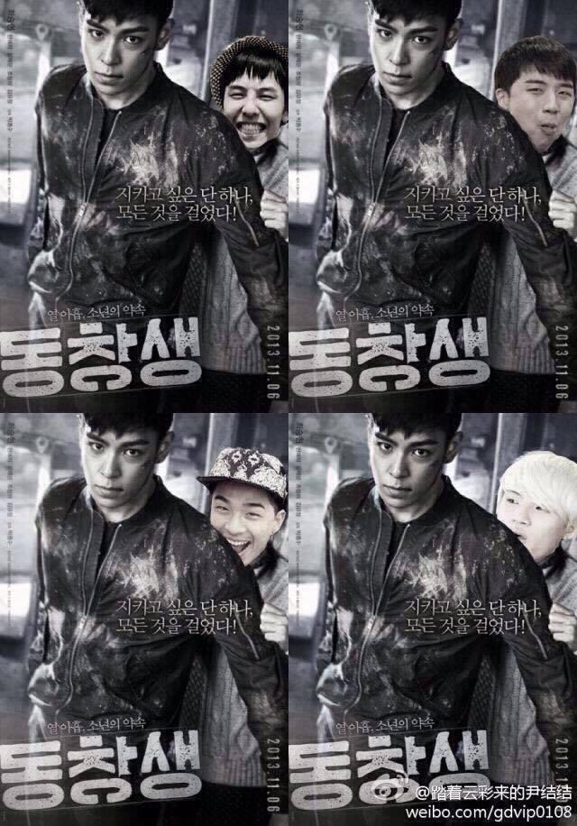 Các thành viên Bigbang đồng hành cùng TOP.