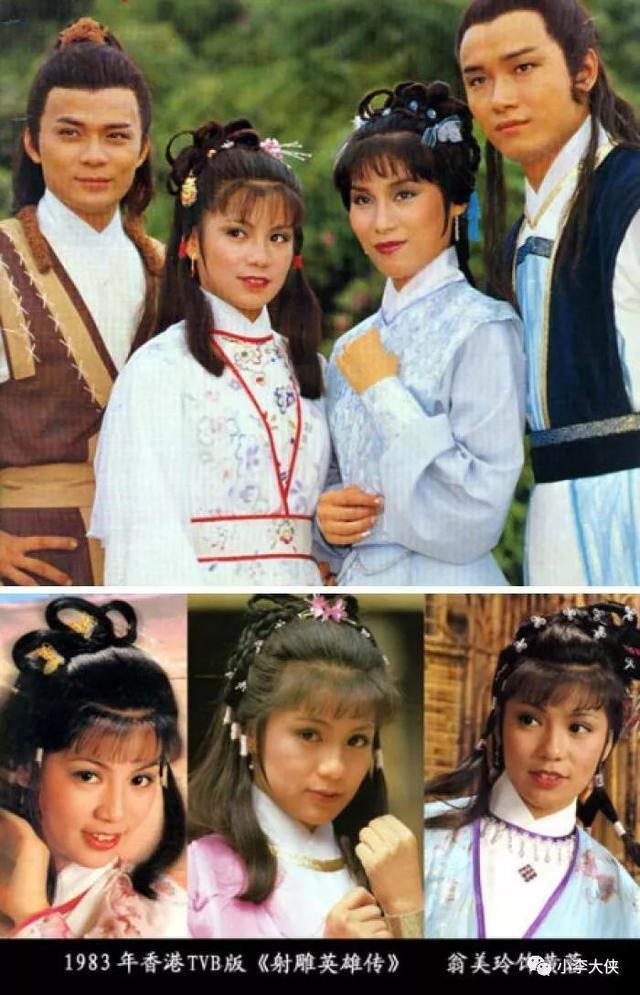 Cố nhà văn Kim Dung và 11 bộ tiểu thuyết lừng danh đã được chuyển thể thành phim trong 40 năm qua ảnh 22