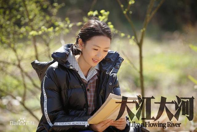 Phim Hoa Ngữ chiếu đài Bắc Kinh năm 2019: Chương Tử Di đóng hai phim, Dịch Dương Thiên Tỉ  Hoàng Tử Thao sẽ đột phá? ảnh 4