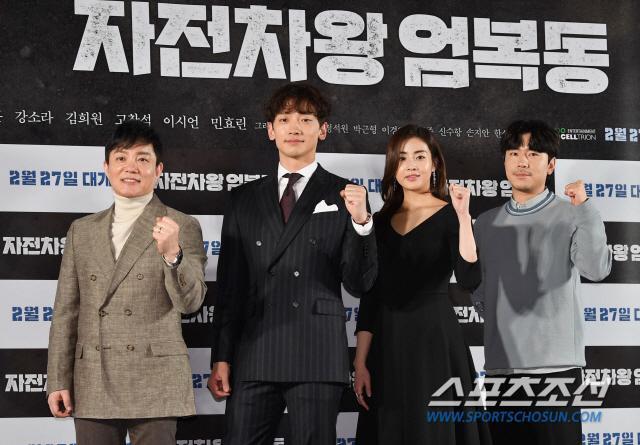 Họp báo Uhm Bok Dong: Min Hyorin vắng mặt, Kang Sora quyến rũ bên Bi Rain ảnh 16