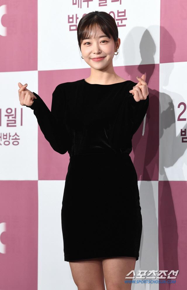 Kim Ga Eun.