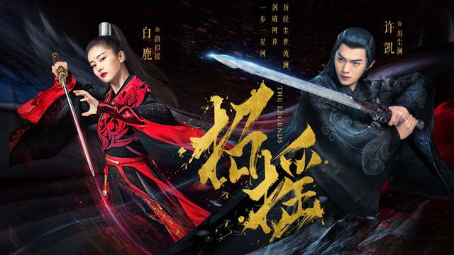 Năm phim truyền hình cổ trang Hoa ngữ đang phát sóng, tác phẩm nào đáng xem hơn cả? ảnh 17