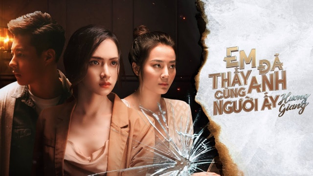 MV mới của Hương Giang đã cán mốc 17 triệu view.
