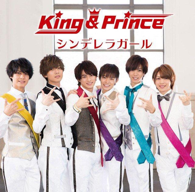 Bìa đĩa đơn'Cinderella Girl' (Takahashi Kaito đứng đầu tiên từ trái sang)